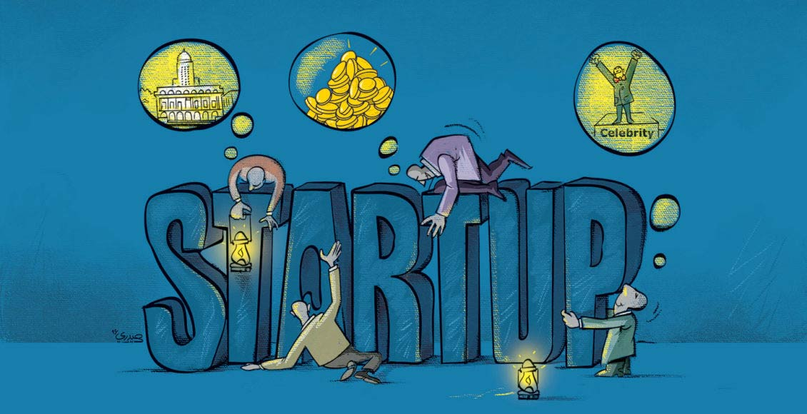 تعریف استارت آپ یا startup چیست؟