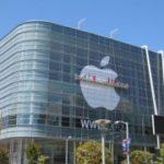 شرایط کار در اولین روز کاری در شرکت اپل!