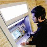 تراکنشهای بانکی تا کجا محرمانه هستند؟