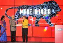 ساخت هند