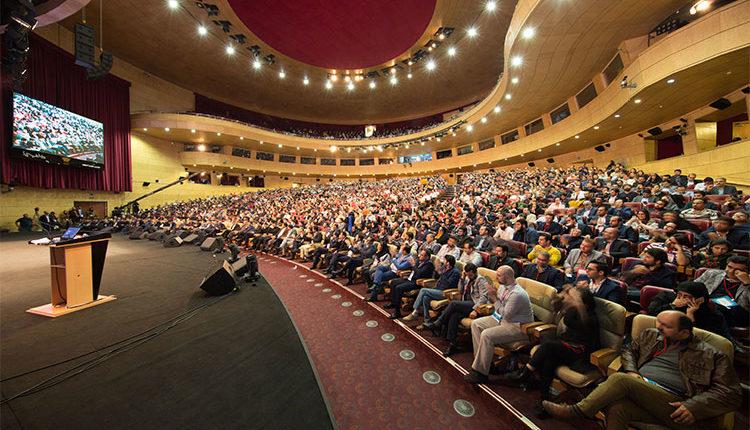 سالن همایش های بینالمللی برج میلاد